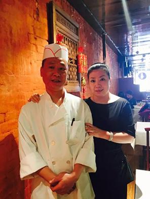 chefyang